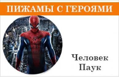 Детские пижамы с Человеком Паук